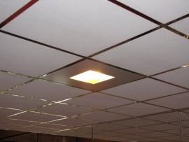 Panel biurowy LED 60 x 60 COB ECO biały neutralny